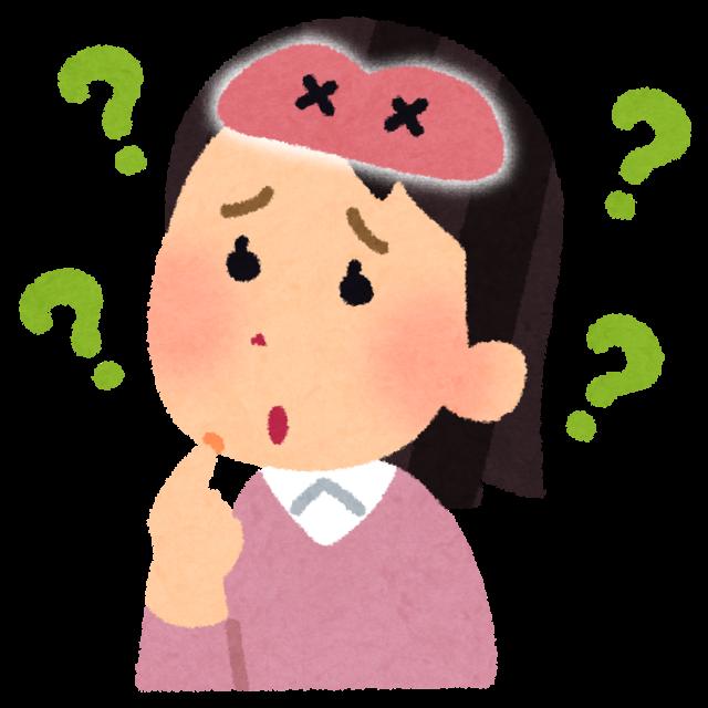 と は 症候群 アスペルガー アスペルガー症候群とは?高機能自閉症との違いや特徴・接し方 LITALICOジュニア 発達障害・学習障害の子供向け発達支援・幼児教室 療育ご検討の方にも